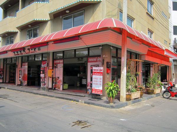 Watanabe Food Ltd. 2010