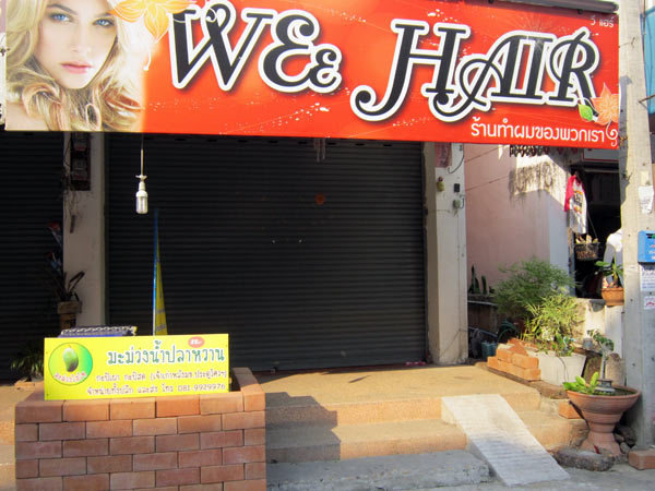 We & Hair (Charoensuk Rd)