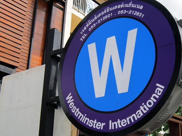 Westminster International