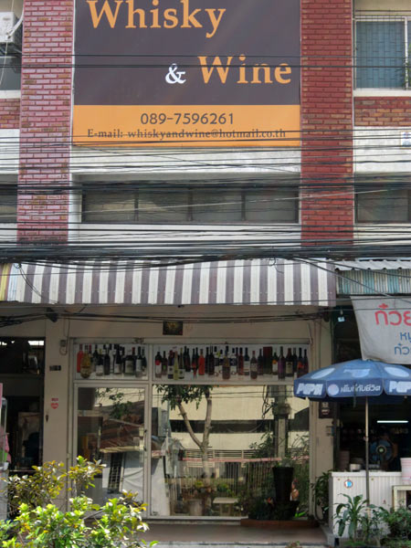 Whisky & Wine (Huay Kaew Road)