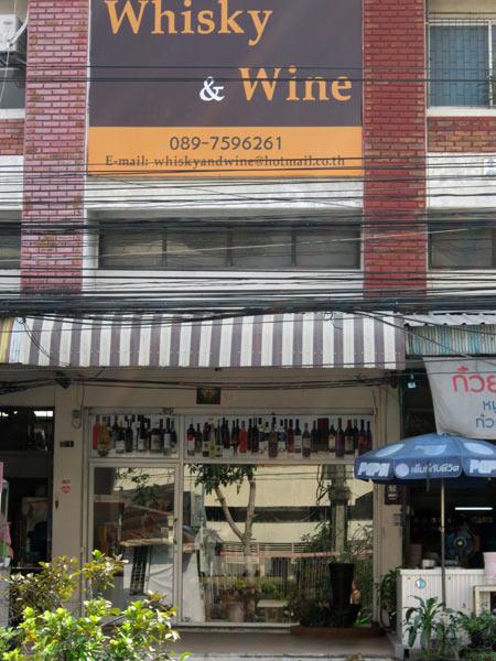 Whisky & Wine (Huay Kaew Road)