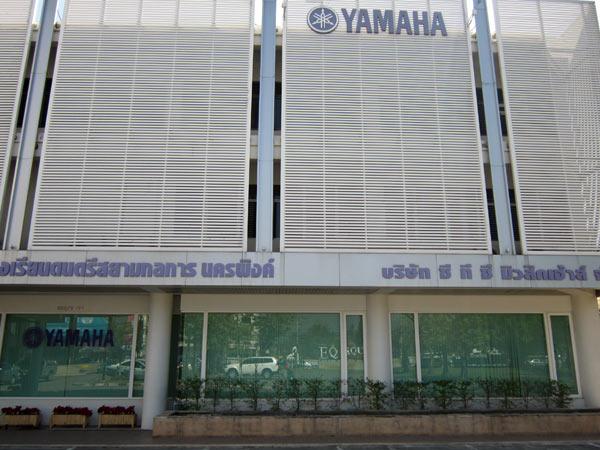Yamaha School of Music @EQ Square