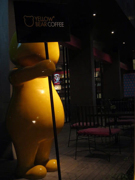 Yellow Bear Coffee