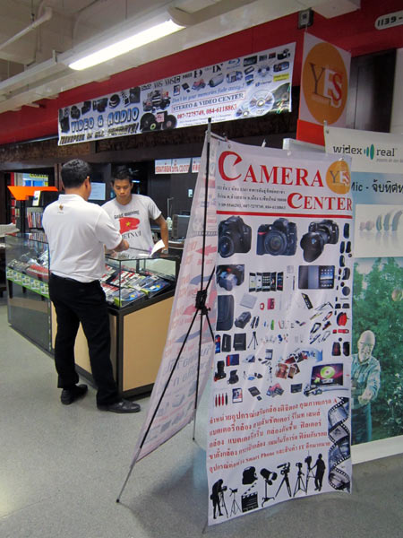 Yes Camera Center @Pantip Plaza 1st floor