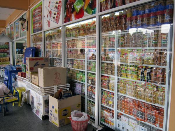 Yimeprasert (supermarket - Arcade Bus Station)