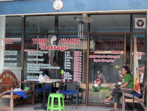Ying Yang Massage 2
