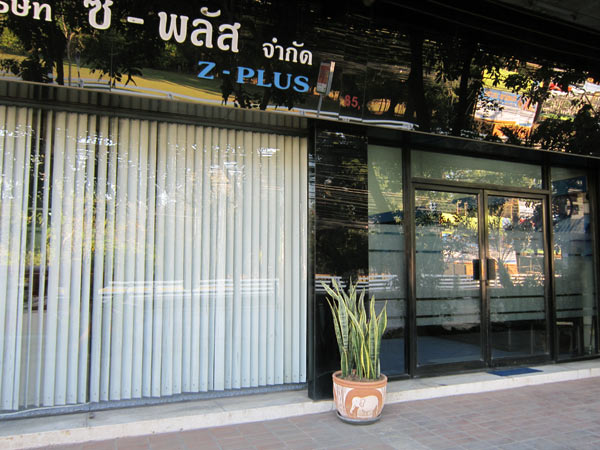 Z-Plus Co., Ltd.