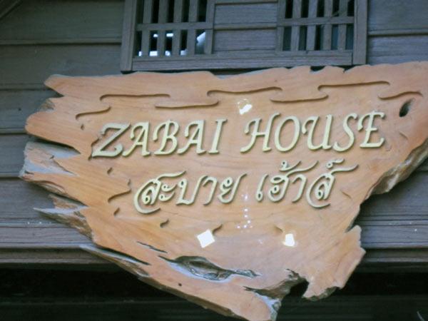Zabai House