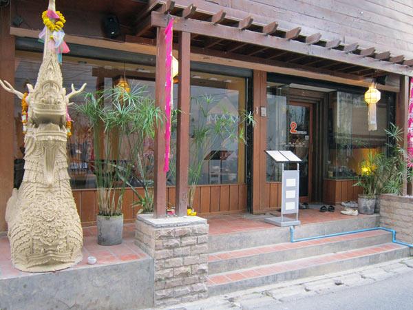 Zabai Thai Massage & Spa