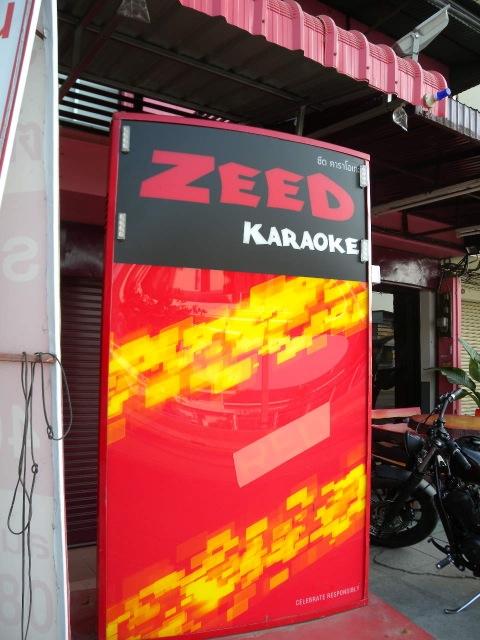 Zeed Karaoke