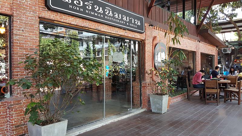 Norn Nimman Restaurant & Grill