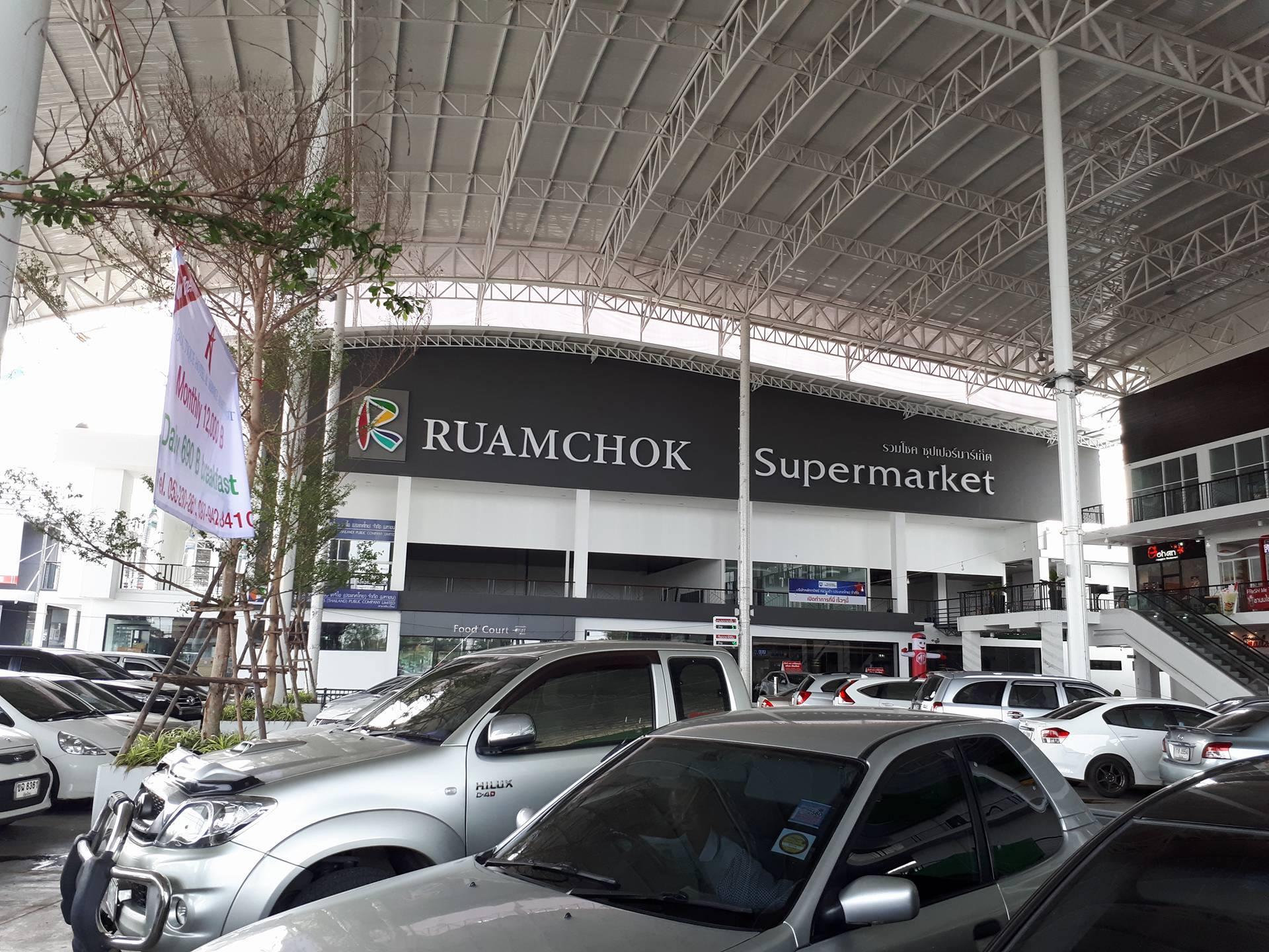Ruamchok Mall