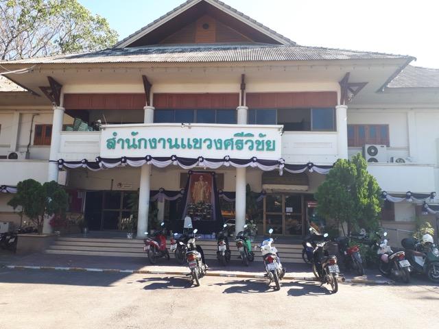 Tabieng Baan Office Kaew Sri Wi Chai