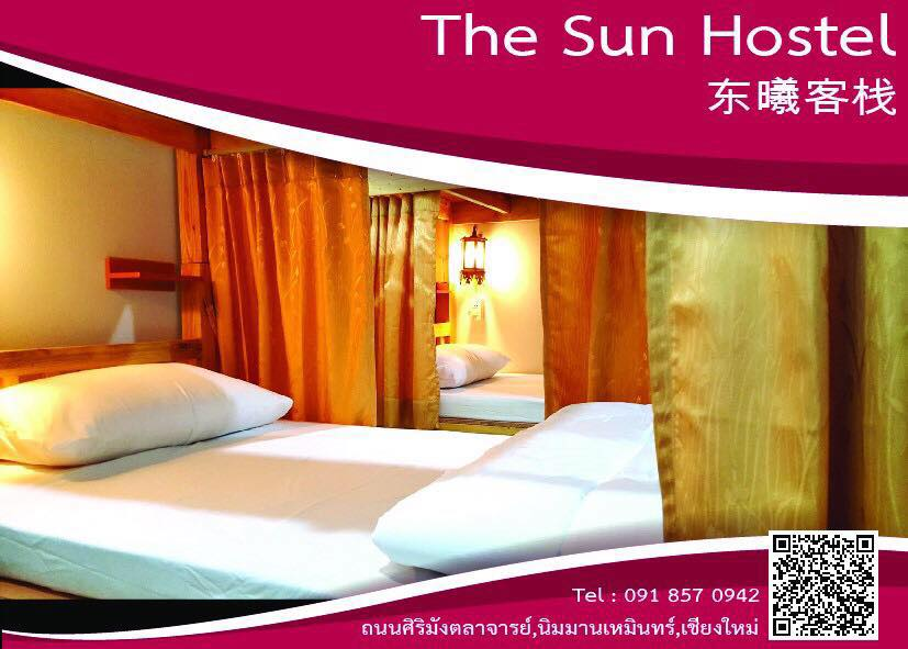 The Sun Hostel
