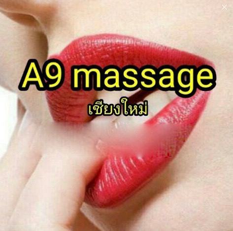 A9 Massage (A Nine)