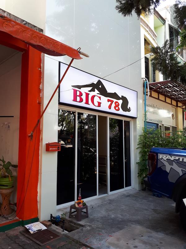 Big 78