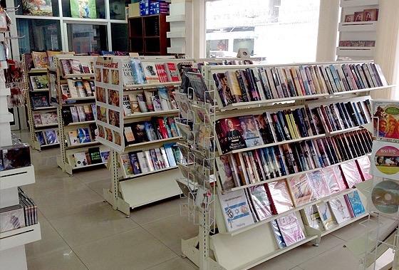 CLC Book Store