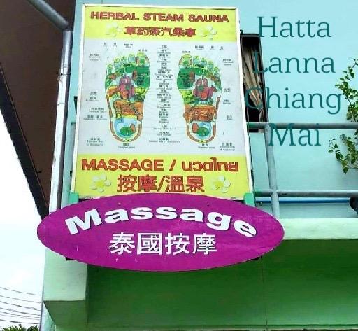Hatta Herbal Steam Sauna