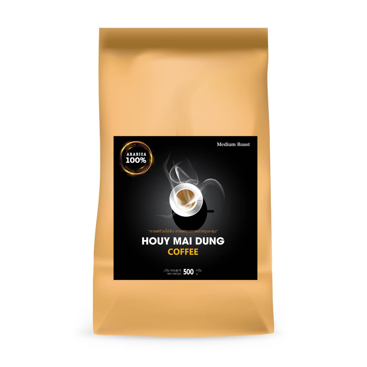 Houy Mai Dung Coffee