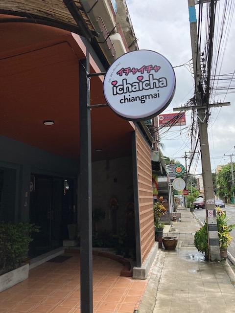 Icha Icha Chiang Mai
