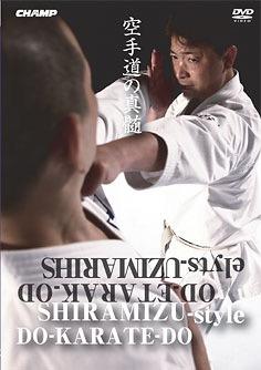 JKF Wado Kai Shiramizu Syuyoukai Chiang Mai