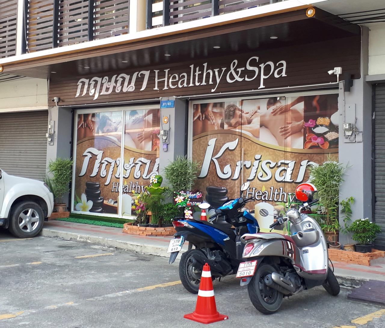Krisana Healthy Spa