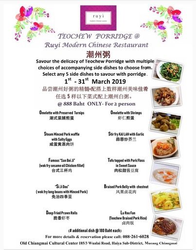 Ruyì Modern Chinese Cuisine