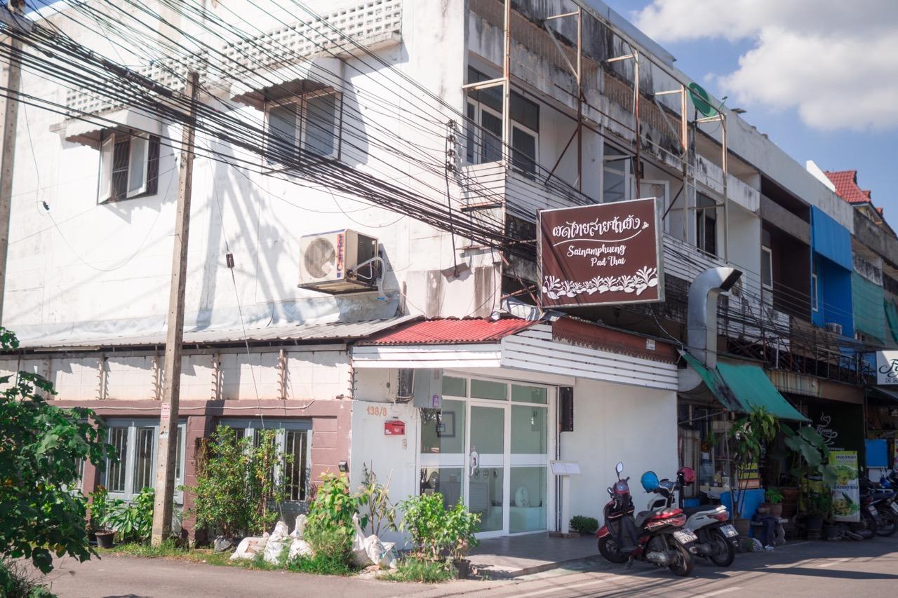 Sainamphueng Pad Thai