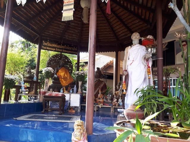 Shivagakomarpaj Chiang Mai Thai Massage & Herbal Steam