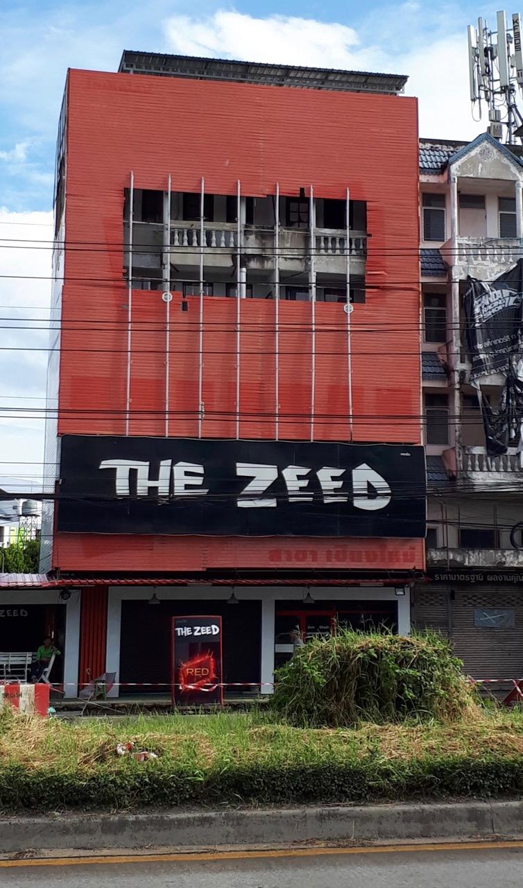 The Zeed Karaoke