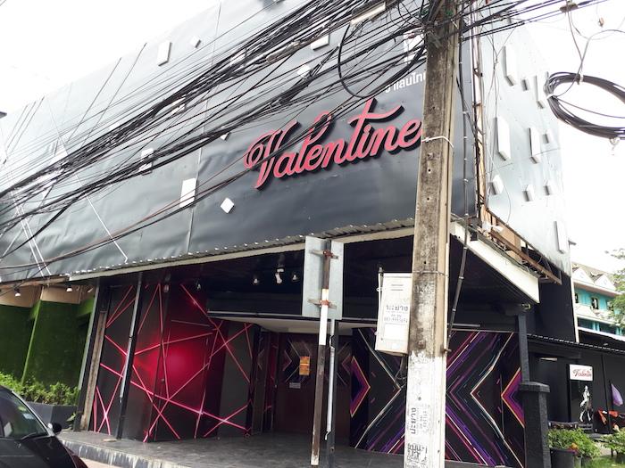 Valentine Karaoke