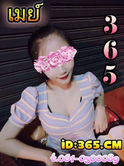 365 Erotic Massage Chiang Mai girls