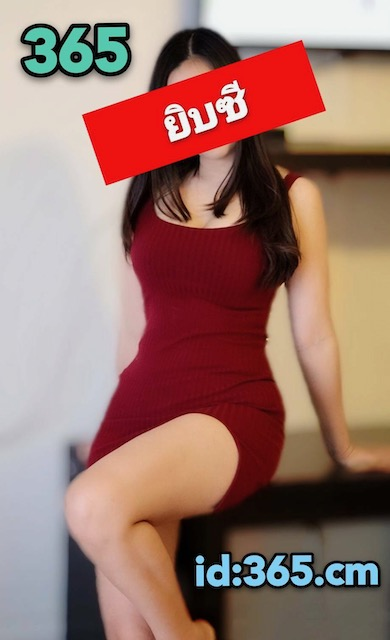 365 Erotic Body to Body Massage Chiang Mai