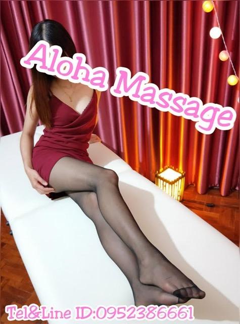 happy endding massage massage thai tantra