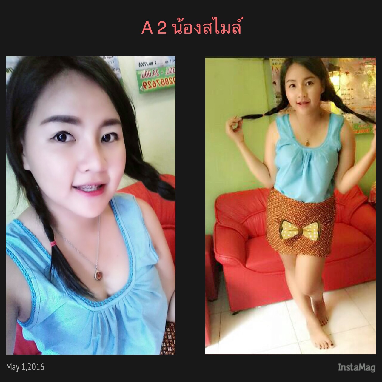 thai massage outcall female sex