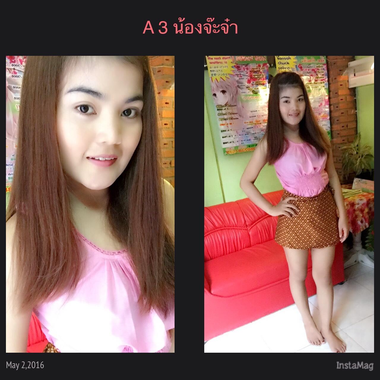 erotische massage wiki sexy thai massage