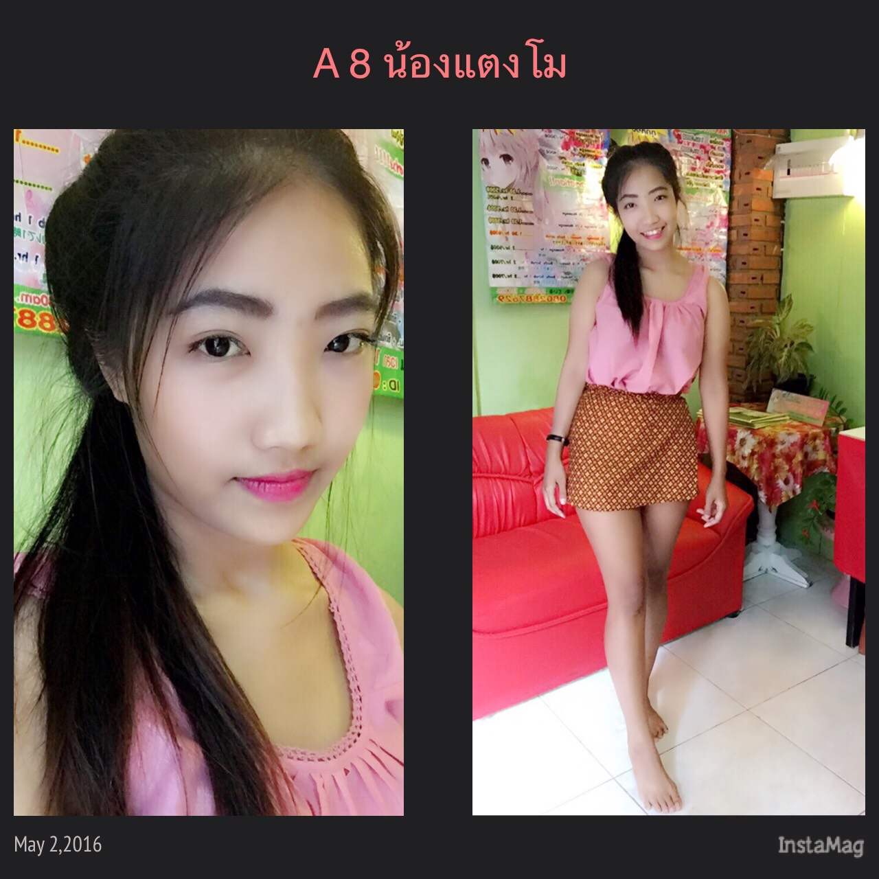 Asian massage locator