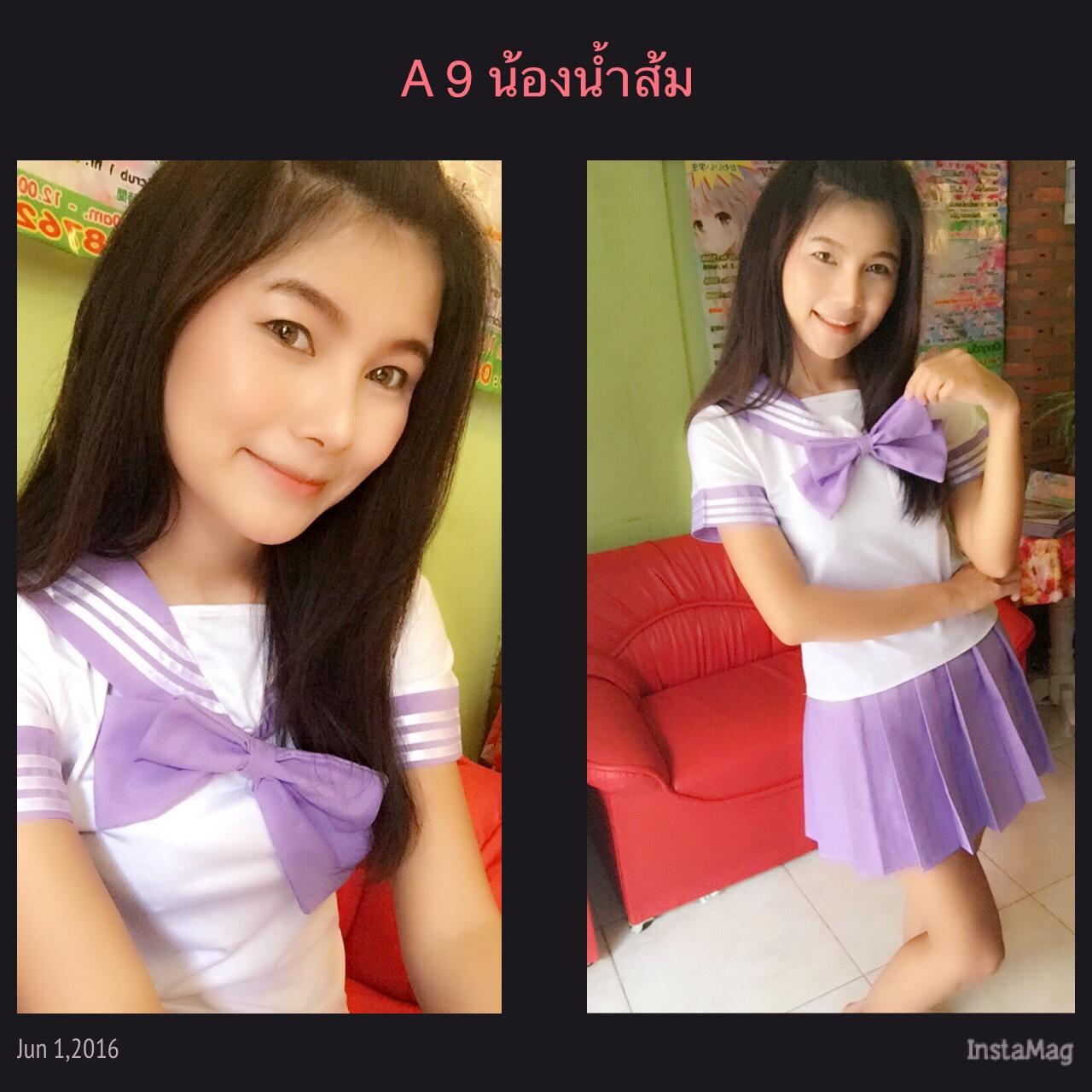 thai erotic massage she male