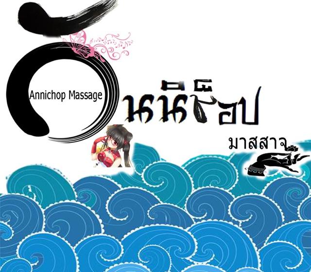 male tantric massage massage parlours ipswich
