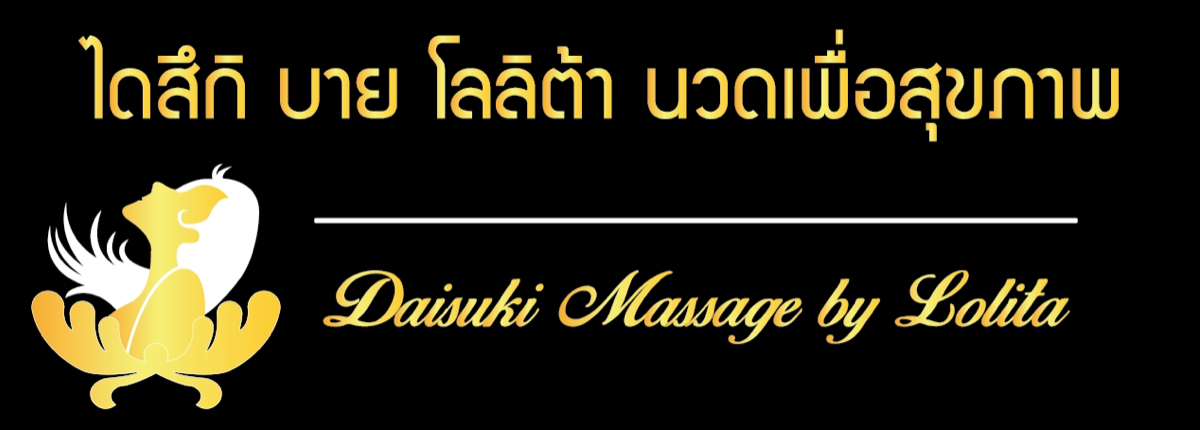 Daisuki Massage by Lolita Chiang Mai