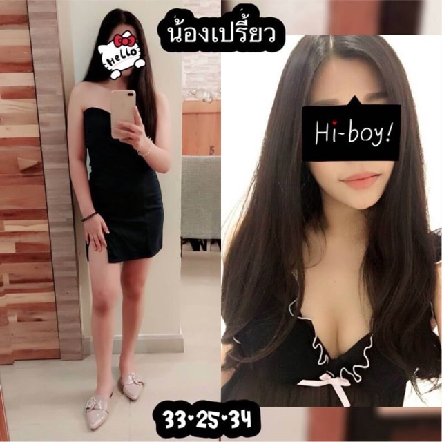 Mermaid Chiang Mai erotic body to body massage with sexy Thai girls