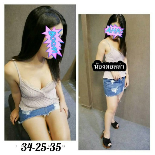 Mermaid erotic body to body massage by sexy Thai girls Chiang Mai