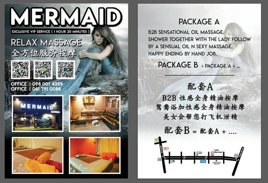 Mermaid erotic massage Chiang Mai menu