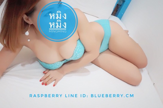 Raspberry Spa Chiang Mai - erotic sexy spa with pretty Thai girls
