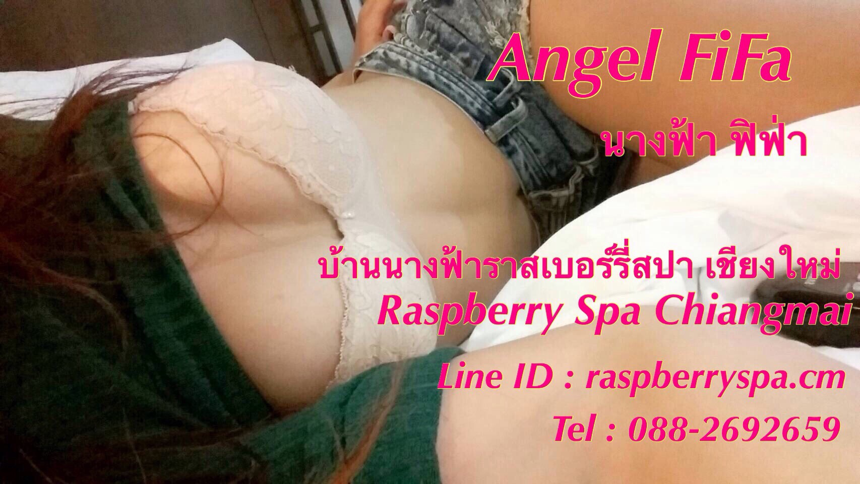 Raspberry Spa Chiang Mai - massage by sexy Thai student girls