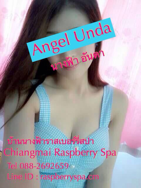 Raspberry Spa Chiang Mai - Sexy massage with pretty Thai girls