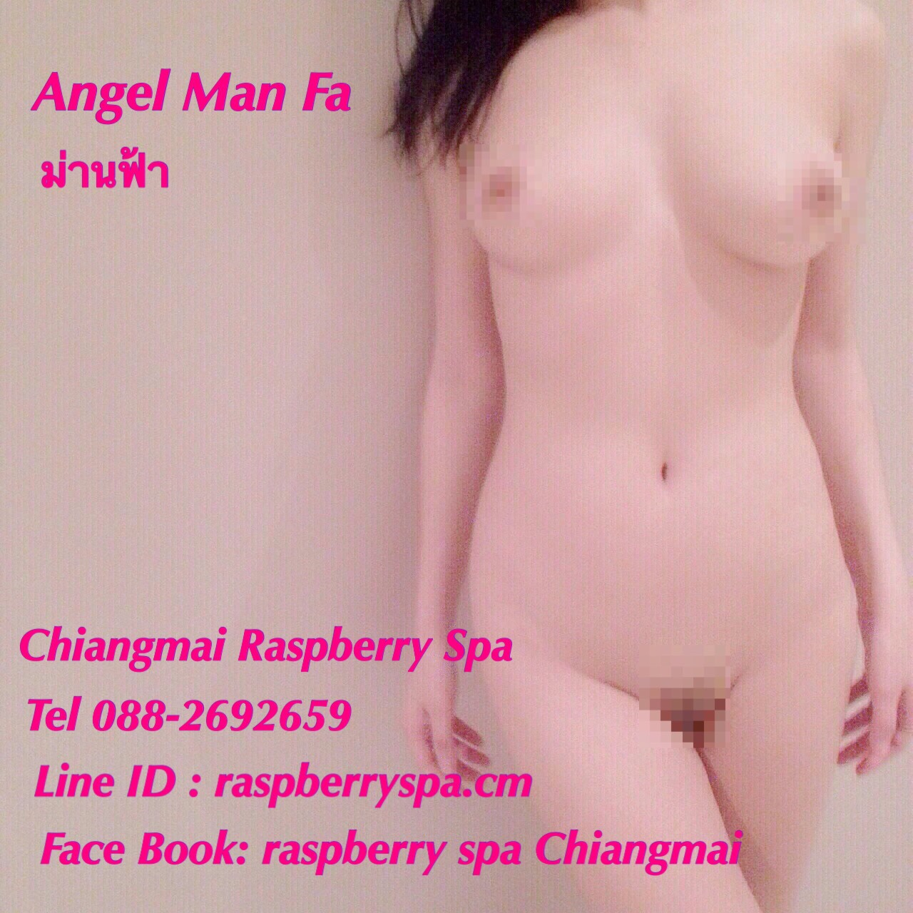 Raspberry Spa Chiang Mai - sexy Thai student girls