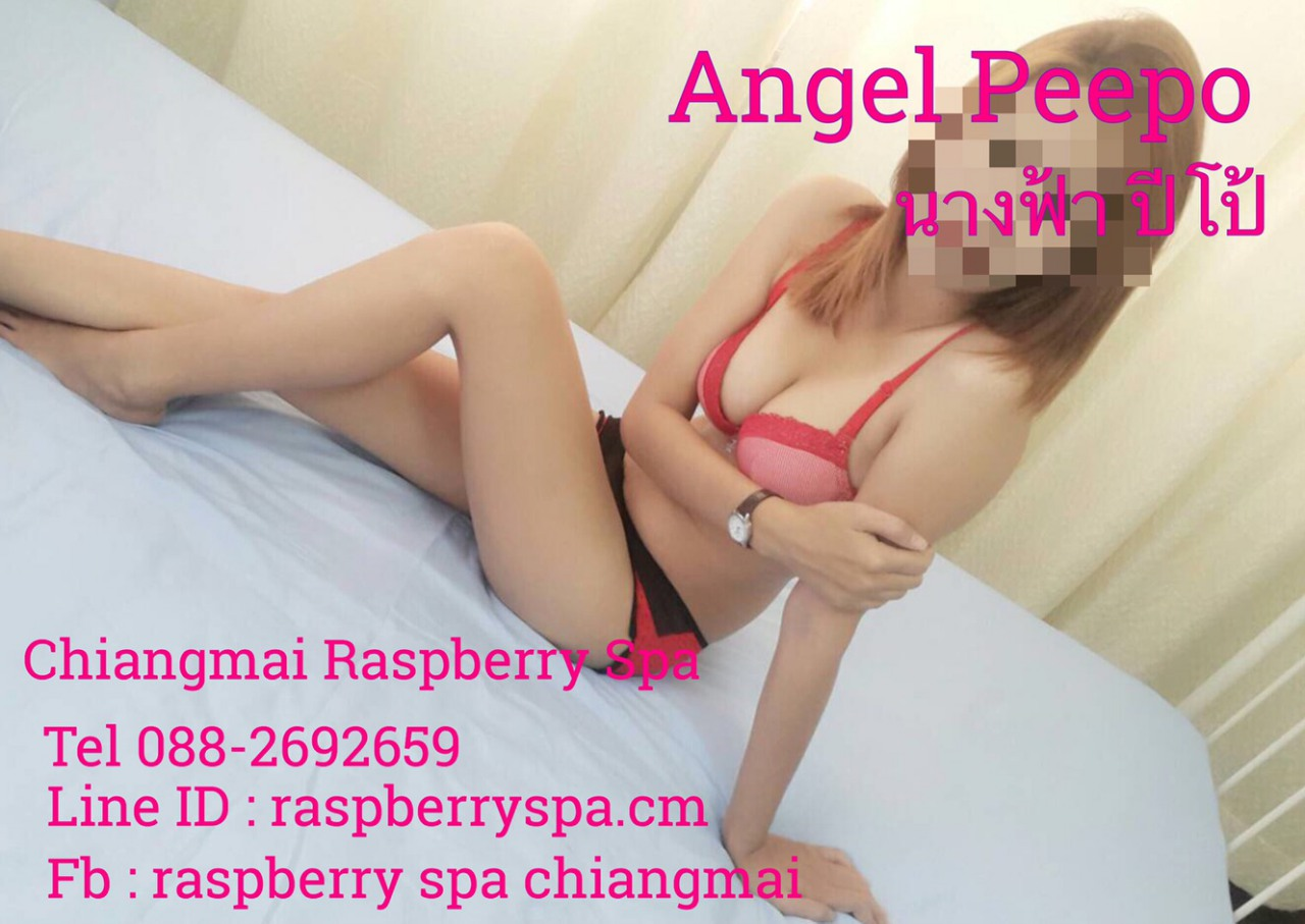 Raspberry Spa Chiang Mai sexy massage girls
