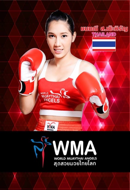Thai femme fatale will knock you out