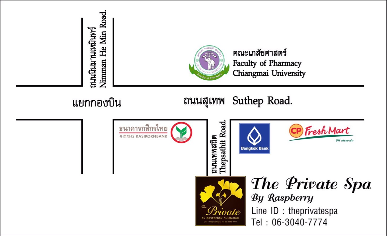 The Private Spa Chiang Mai - route map with icons
